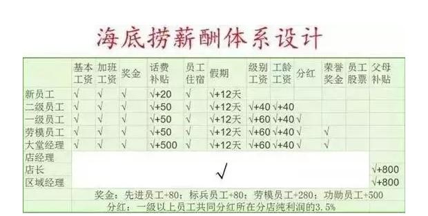 0bc47fb5-7266-40ec-94b2-b742026fe073.png